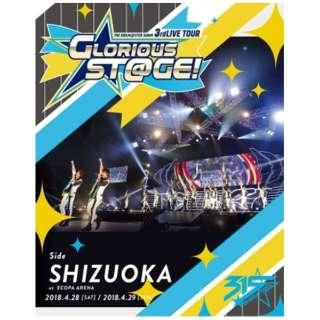 THE IDOLM@STER SideM 3rdLIVE TOUR ~GLORIOUS ST@GE!~ LIVE Blu-ray Side SHIZUOKA 【ブルーレイ】