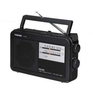 ホームラジオ ブラック TY-HR3 [AM/FM /ワイドFM対応]