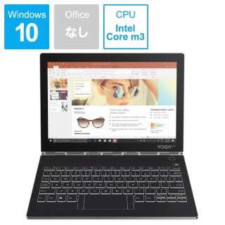 Yoga Book C930 ノートパソコン アイアングレー ZA3S0139JP [10.8型 /intel Core m3 /SSD:128GB /メモリ:4GB /2018年12月モデル]