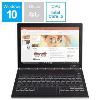 Yoga Book C930 ノートパソコン アイアングレー ZA3S0140JP