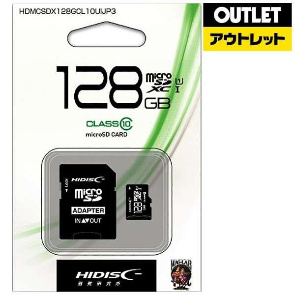 【アウトレット品】 microSDXCカード [128GB /Class10]  HIDISC HDMCSDX128GCL10UIJP3 【数量限定品】