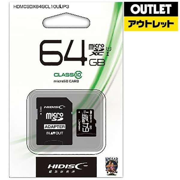 【アウトレット品】 microSDXCカード HIDISC HDMCSDX64GCL10UIJP3 [64GB /Class10] 【数量限定品】