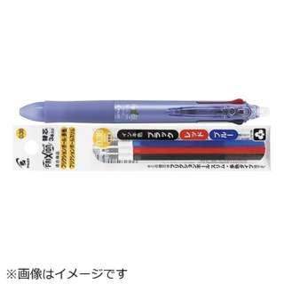 [3色 ゲルインキボールペン+レフィル] 限定 フリクションボール3 038(0.38mm /黒・赤・青)+替芯 3本セット 660477 ラベンダー