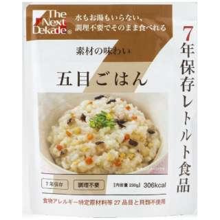 The Next Dekade 7年保存レトルト食品 五目ごはん (230g)