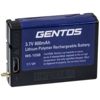 ヘッドライト WS-100H専用 充電池 WS-10SB