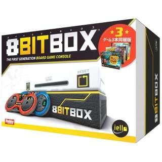 8BIT BOX 日本語版