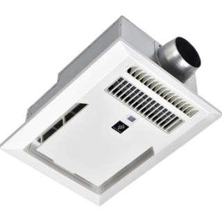 【要見積り】 電気式浴室乾燥暖房機(1室換気対応) BRS-C101HR-CX-RN