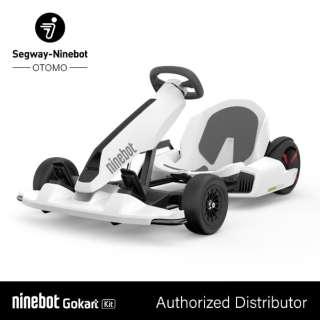 パーソナルモビリティ Ninebot GoKart Kit 【ninebot S-Pro 別売り】