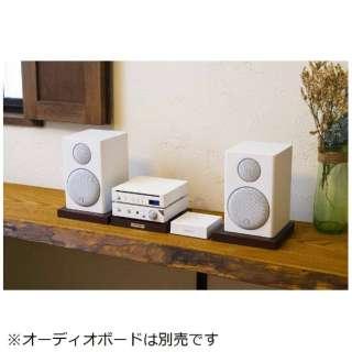 オーディオシステム MariageElle ホワイト