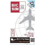 マルチSIM 「海外トラベルSIM for BIC SIM」 IML005 [SMS対応 /マルチSIM]