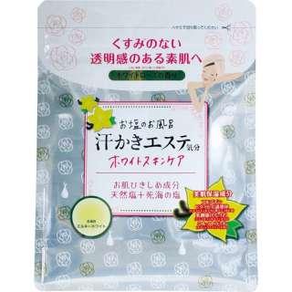 汗かきエステ気分 ホワイトスキンケア(500g): 約16回分)ホワイトローズの香り [入浴剤]