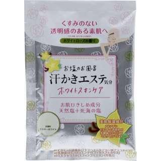 汗かきエステ気分 ホワイトスキンケア(35g: 1回分)ホワイトローズの香り [入浴剤]
