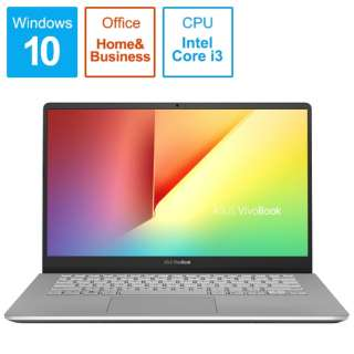 VivoBook S14 ノートパソコン ガンメタル S430UA-GMBKS [14.0型 /intel Core i3 /HDD:1TB /Optane:16GB /メモリ:4GB /2018年11月モデル]