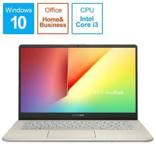 VivoBook S14 ノートパソコン アイシクルゴールド S430UA-IGBKS [14.0型 /intel Core i3 /HDD:1TB /Optane:16GB /メモリ:4GB /2018年11月モデル]