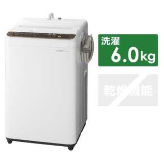 NA-F60PB12-T 全自動洗濯機 Fシリーズ ブラウン [洗濯6.0kg /乾燥機能無 /上開き]
