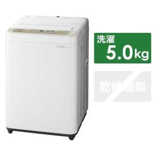 NA-F50B12-N 全自動洗濯機 Fシリーズ シャンパン [洗濯5.0kg /乾燥機能無 /上開き]