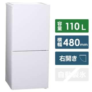 HR-E911W 冷蔵庫 HRシリーズ ホワイト [2ドア /右開きタイプ /110L] 《基本設置料金セット》