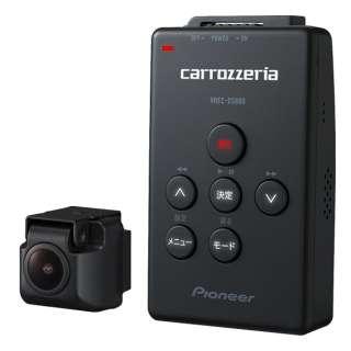 VREC-DS600 ドライブレコーダー カロッツェリア [一体型 /Full HD(200万画素) /駐車監視機能付き]
