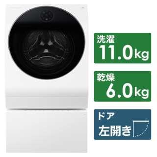 【要事前見積り】 SGDW18HPWJ ドラム式洗濯乾燥機 ホワイト [洗濯11.0kg /乾燥6.0kg /ヒートポンプ乾燥 /左開き]