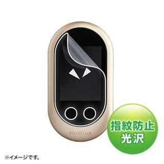 ソースネクスト POCKETALK Wシリーズ用 液晶保護指紋防止光沢フィルム PDA-FPT1KFP