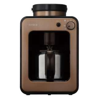 SC-A231-T/TC コーヒーメーカー siroca ブラウン/カッパーブラウン [全自動 /ミル付き]