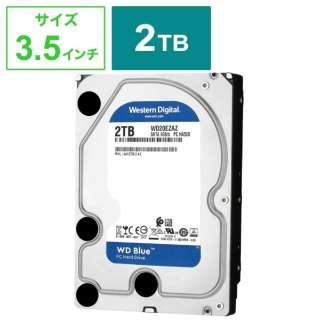 WD20EZAZRT 内蔵HDD [3.5インチ /2TB] 【バルク品】