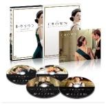 ザ・クラウン シーズン2 DVDコンプリート BOX 【DVD】