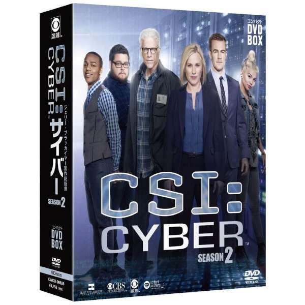 CSI:サイバー2 コンパクト DVD-BOX 【DVD】