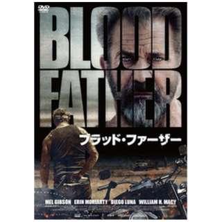 ブラッド・ファーザー スペシャル・プライス 【DVD】