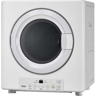 【要見積り】 ガス衣類乾燥機 乾太くん ピュアホワイト RDT-31S_LP [乾燥容量3.0kg /プロパンガス]