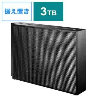 HDCZ-UT3KC 外付けHDD ブラック [据え置き型 /3TB]
