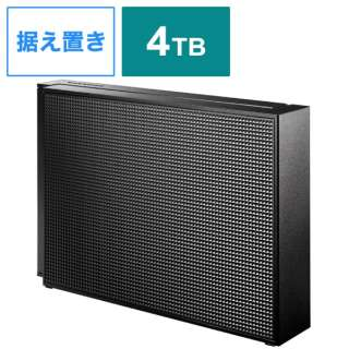 HDCZ-UT4KC 外付けHDD ブラック [据え置き型 /4TB]