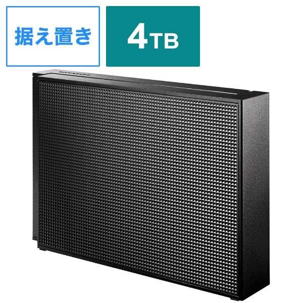 I-O DATA 外付けHDD(4TB) HDCZ-UT4KC