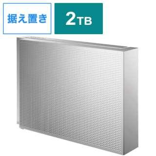 HDCZ-UT2WC 外付けHDD ホワイト [据え置き型 /2TB]