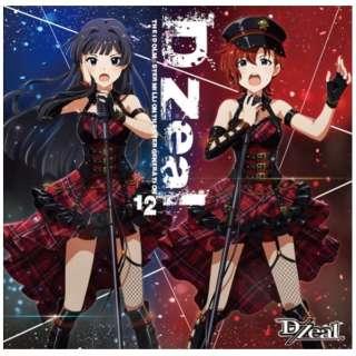【初回封入特典付き】D/Zeal/ THE IDOLM@STER MILLION THE@TER GENERATION 12 D/Zeal 【CD】