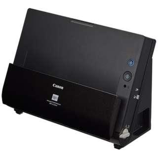 スキャナー[A4サイズ /600dpi / USB] コンスーマ向け imageFORMULA DR-C225II ブラック [A4サイズ /USB]
