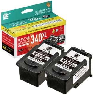 BKS-C340XLBV-2P 互換プリンターインク 黒