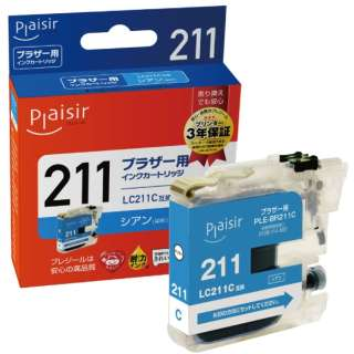 PLE-BR211C 互換プリンターインク ブラザー用 プレジール(ブラザー用) シアン