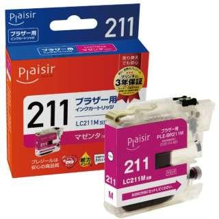 PLE-BR211M 互換プリンターインク ブラザー用 プレジール(ブラザー用) マゼンタ