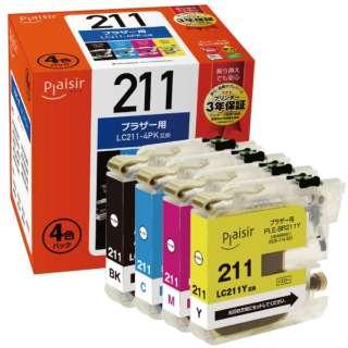 PLE-BR211-4P 互換プリンターインク ブラザー用 プレジール(ブラザー用) 4色