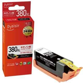 PLE-C380XLB 互換プリンターインク キヤノン用 プレジール(キヤノン用) ブラック