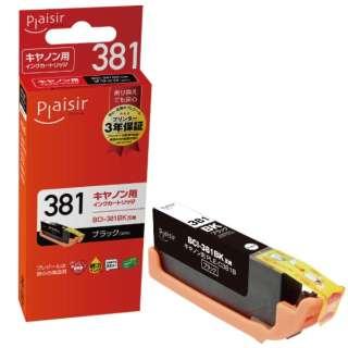 PLE-C381B 互換プリンターインク キヤノン用 プレジール(キヤノン用) ブラック