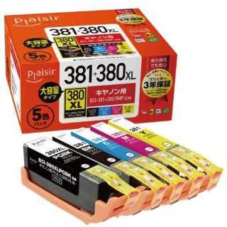 PLE-C381-5P 互換プリンターインク キヤノン用 プレジール(キヤノン用) 5色