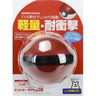 EVAポーチPlusSW レッド SWF2045 【Switch】