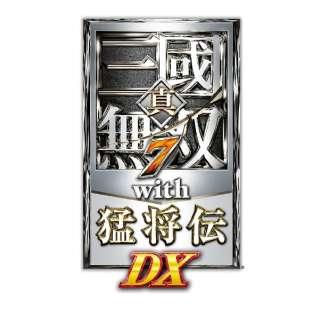 真・三國無双7 with 猛将伝 DX 【Switch】