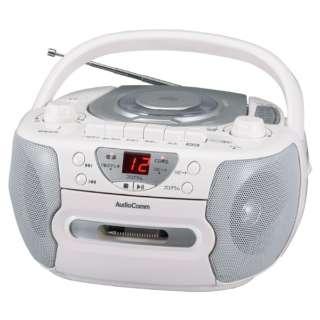CDラジカセ AudioComm シルバー RCD-595N-S [ワイドFM対応]