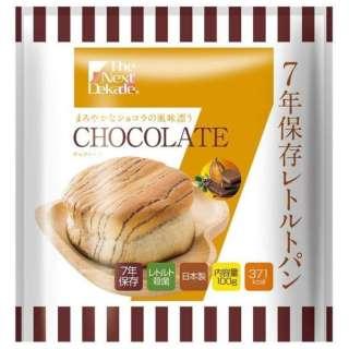 7年保存レトルトパン チョコレート(100g)