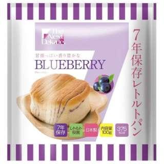 7年保存レトルトパン ブルーベリー(100g)