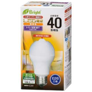 LDA5L-H R21 LED電球 人感・暗明センサー付 E-Bright ホワイト [E26 /電球色 /1個 /40W相当 /一般電球形]