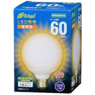 LDG6L-G AG23 LEDボール球 E-Bright ホワイト [E26 /電球色 /1個 /60W相当 /ボール電球形 /全方向タイプ]